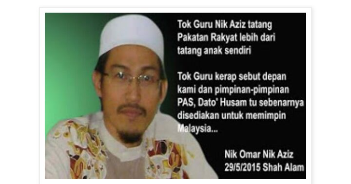 D WHOLE TRUTH ABOUT ALMARHUM TGNA