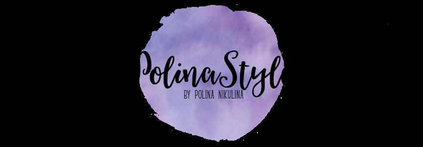 PolinaStyle