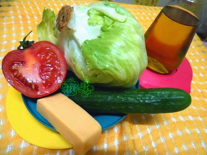 bahan salad