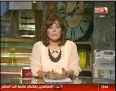 - برنامج من القاهرة - مع أمانى الخياط  - حلقة الإثنين 20-10-2014