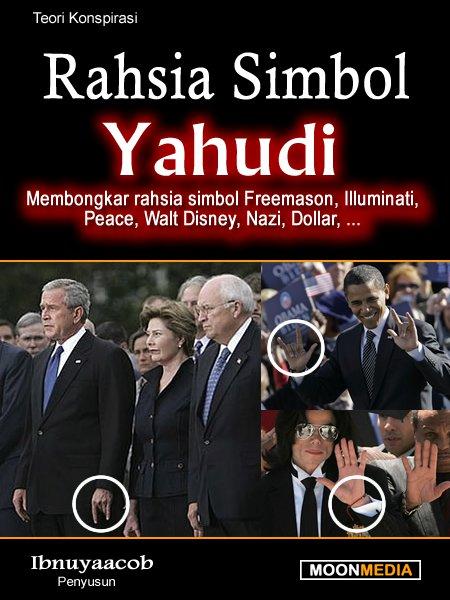 Lambang Lambang Yahudi