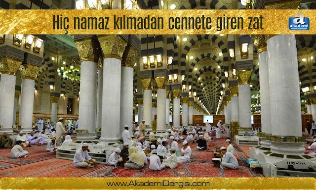 siyer-i nebi, asr-ı saadet, sahabe-i kiram, islam tarihi, namaz, şehitlerin faziletleri,