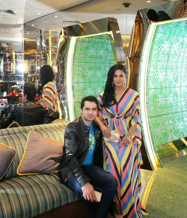 Veena Malik‬ Celebrated Her 2nd Birthday in Dubai After her Marriage