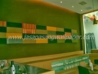 Pusat wallpaper