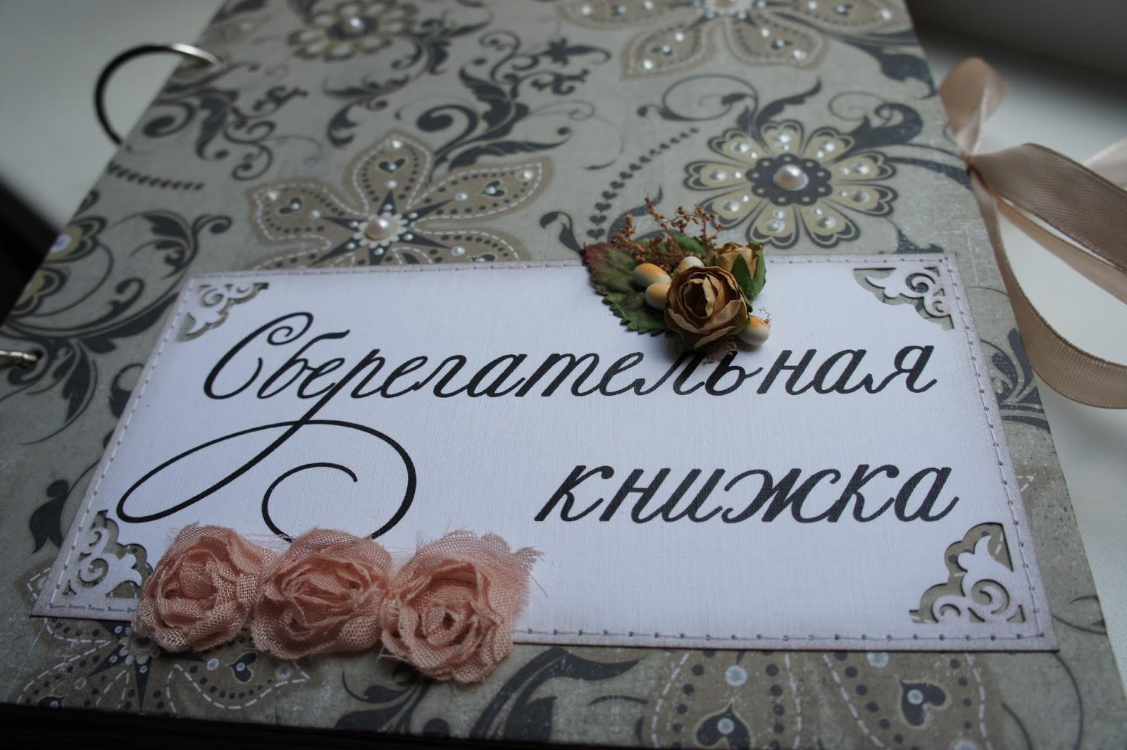 Оригинальный подарок на ситцевую свадьбу друзьям