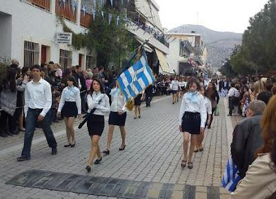 Η παρέλαση για την 25η Μαρτίου (photos)