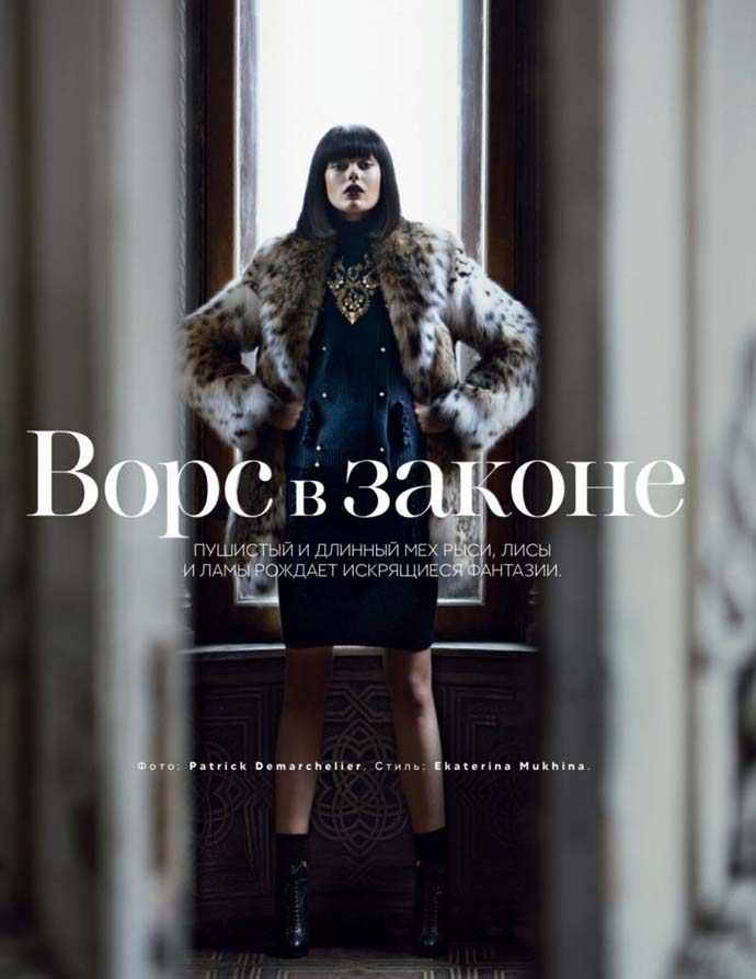 Shoot by Patrick Demarchelier for Vogue Russia October 2012, starring Frida Gustavsson styled by Ekaterina Mukhina