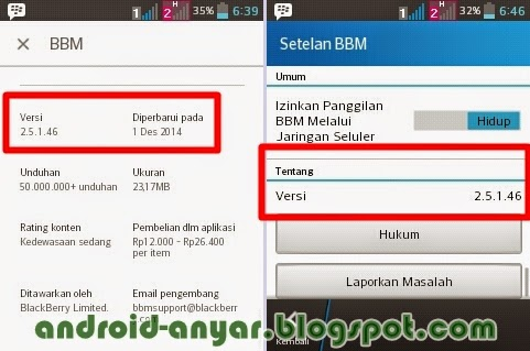 Download Bbm Apk for Android 4 2 2