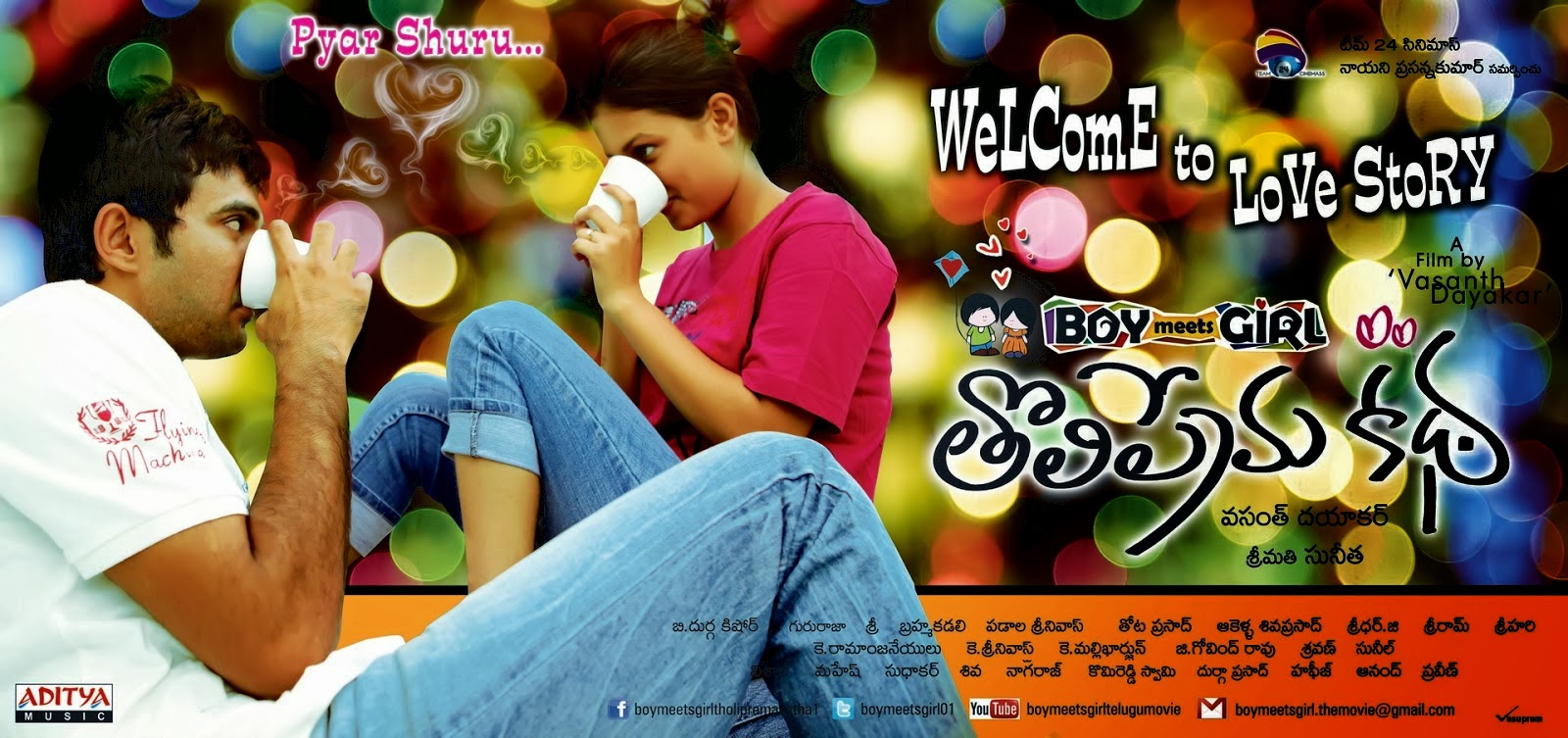 Boy Meets Girls Movie First Look Posters
