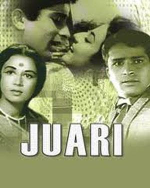 Juari (1968 - movie_langauge) - Shashi Kapoor, Nanda, Tanuja, Kumari Naaz, Rehman, Achala Sachdev, Agha, David, Madan Puri, Madhavi