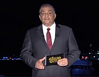 برنامج مساء dmc حلقة الثلاثاء 25-7-2017 مع أسامه كمال