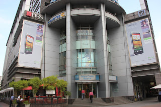 Sai Gon Centre Mall