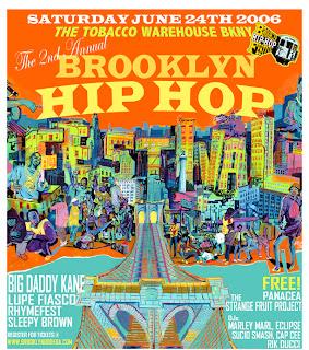 χιπ χοπ χορος - hip hop poster