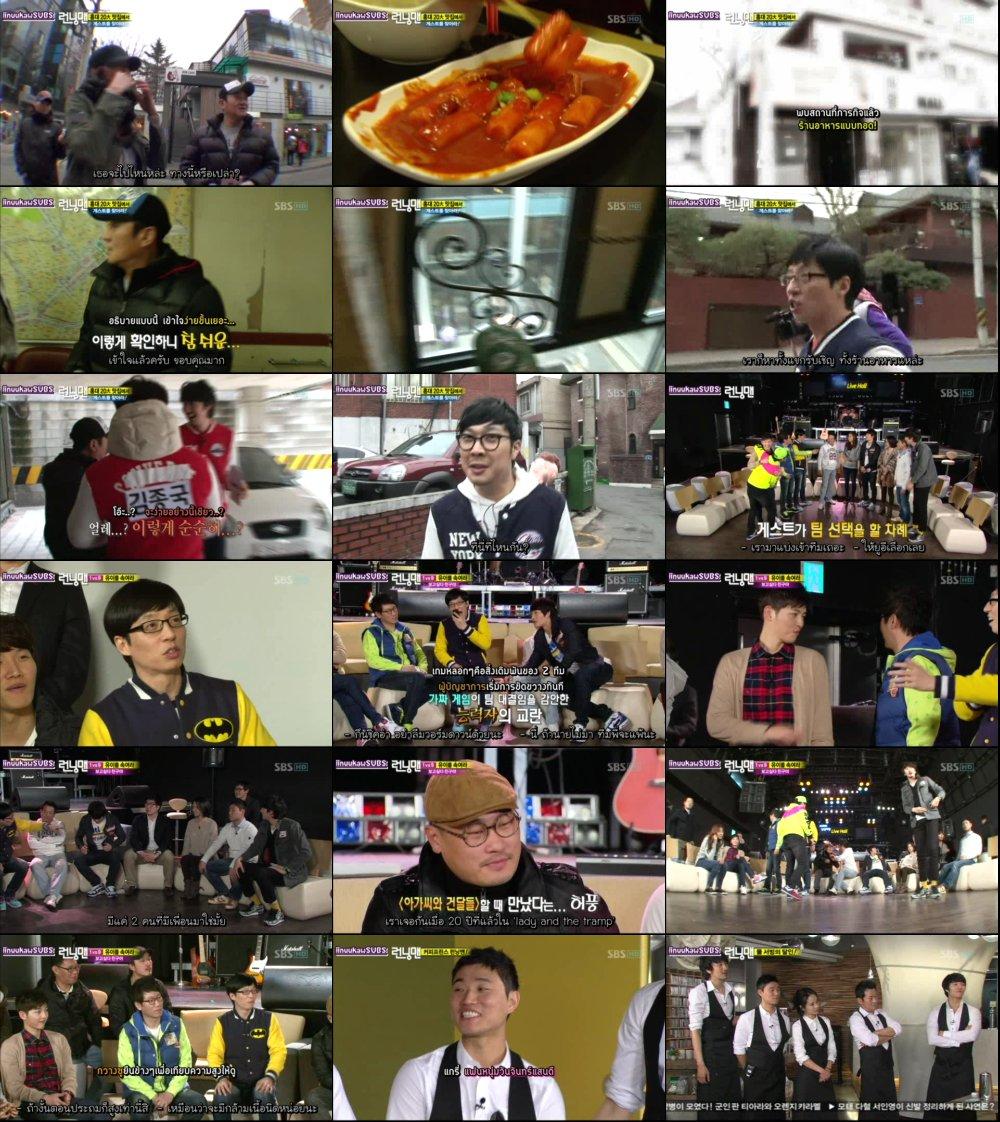 Runningman Sub Thai EP34