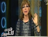 - برنامج هنا العاصمة  لميس الحديدى حلقة الثلاثاء 26-5-  2015