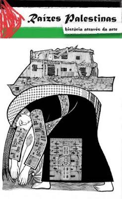 Exposição cultural Raizes Palestinas