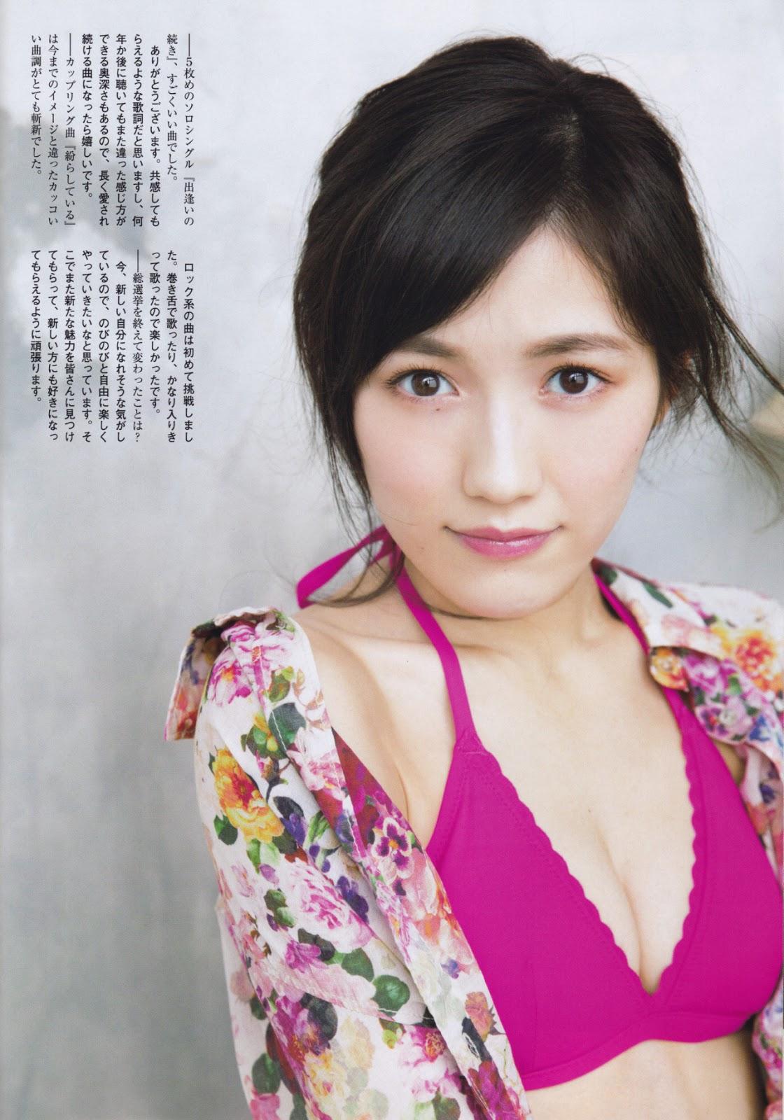 AKB48の画像 p1_17