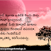 Telugu friendship quotes with hd images