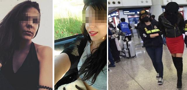 Ήταν απο καλή οικογένεια το κελεπούρι που συνελήφθη στο αεροδρόμιο του Χονγκ Κονγκ !αστυνομικός πατέρα της 19χρονης
