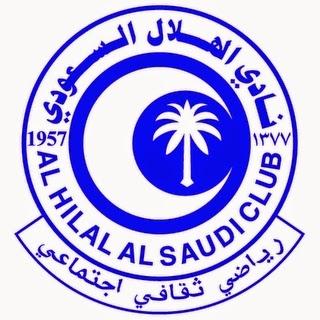 logo al hilal saudi