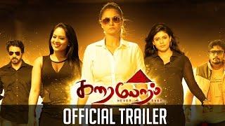 Karaioram _ Tamil Movie Official Trailer _ Simran, Nikisha Patel