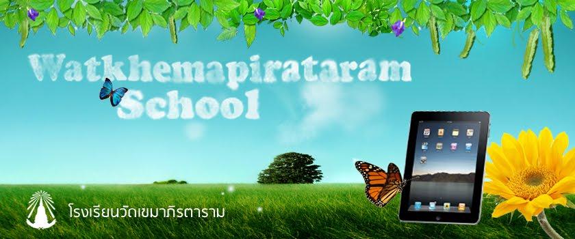 Watkhemapirataram School