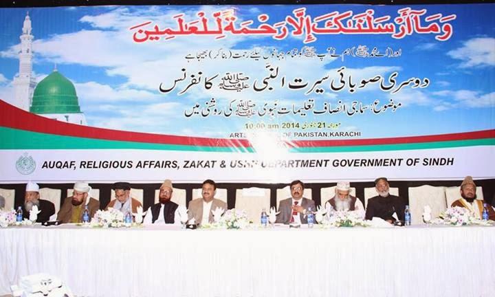 Allamah Kaukab Noorani Program Karachi Pakistan allama kaukab noorani okarvi
