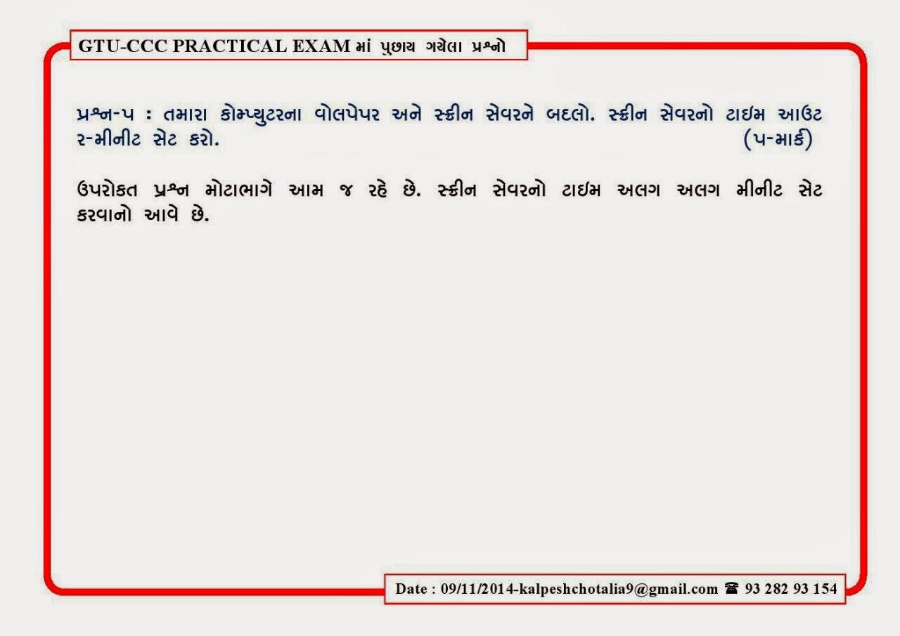 html practical question paper pdf