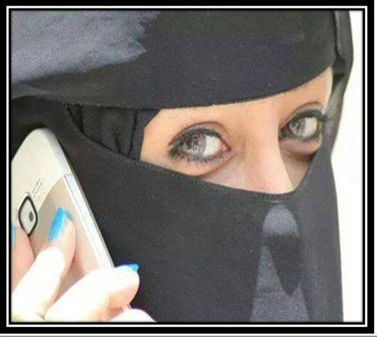 موبايل ارقام بنات صنعاء ارقام بنات