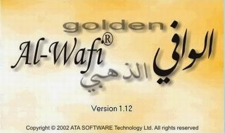 صورة برنامج الوافي الذهبي Golden Alwafi