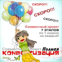 http://internitka.blogspot.ru/2015/05/blog-post_30.html