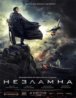 Bitva za Sevastopol (La batalla por Sebastopol) (2015)