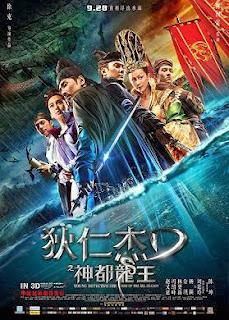 Ver online: Young Detective Dee: Rise of the Sea Dragon (Di Renjie zhi shendu longwang) 2013