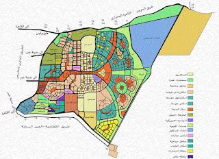 افتتاح سجل مدنى جديد فى القاهرة الجديدة
