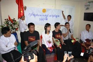 Maung Nyein Aye – ႏုိးထလာတဲ႔သမိုင္း
