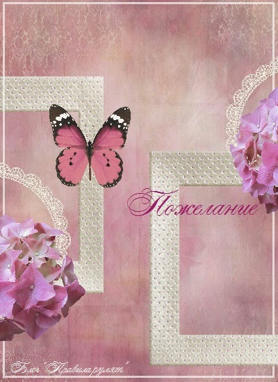 http://pravilarulat.blogspot.ru/2015/02/blog-post_3.html