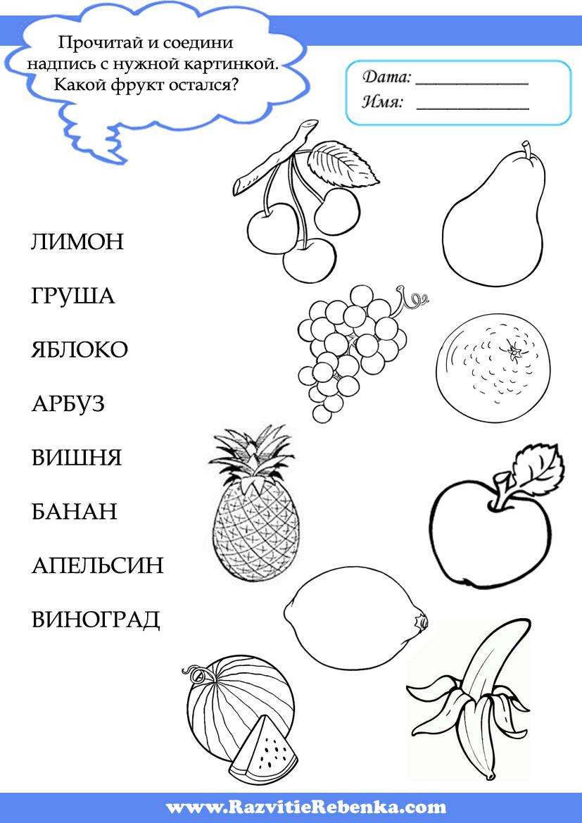 Раскраска для детей 4 лет овощи