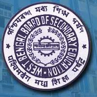 WBBSE Madhyamik Pariksha Result