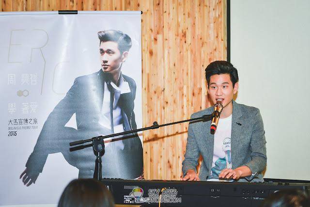Eric Chou 周興哲 《學著愛》之馬來西亞行 #Eric周興哲 自彈自唱