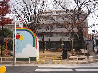 西荻窪児童公園