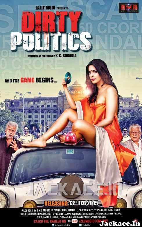 Dirty Politics (2015) First Look Posters