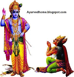 श्री मद्भागवत गीता