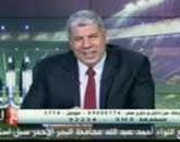 - برنامج مع شوبير - من تقديم  أحمد شوبير - حلقة يوم الأحد 5-4-2015