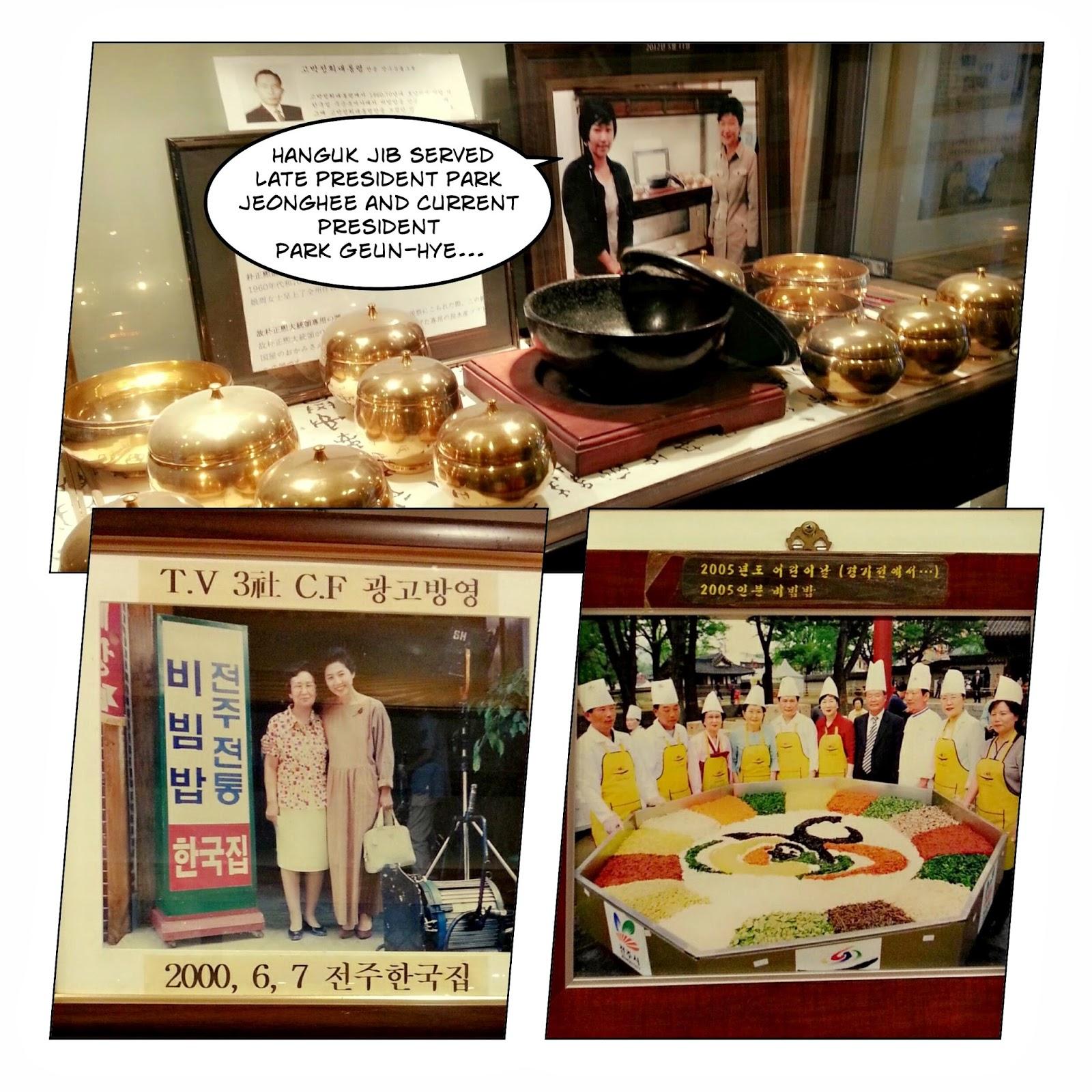 Jeonju Hanguk Jip Jeonju Bibimbap 한국집 전주 전통 비빔밥 | meheartseoul.blogspot.com