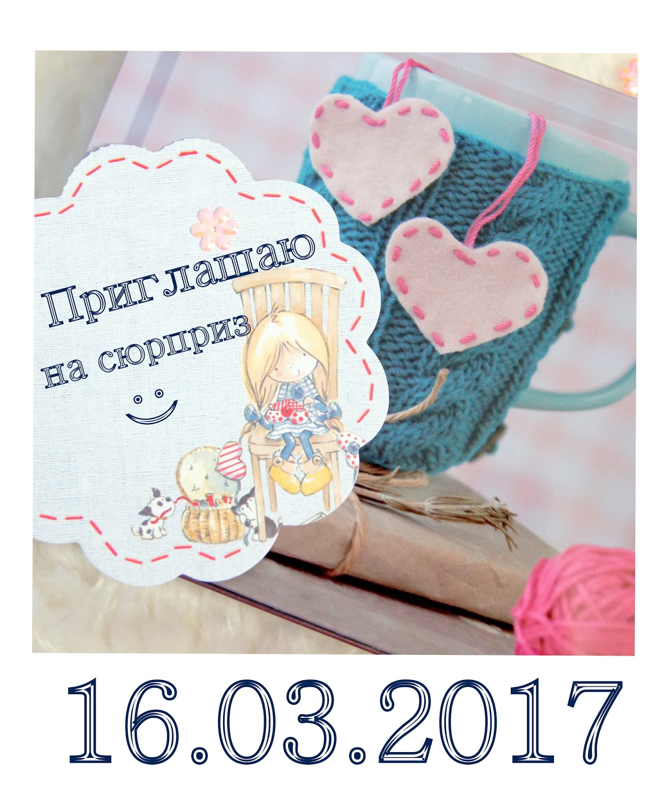 http://prezent-decor.blogspot.ru/2017/02/giveaway.html