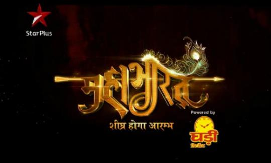 http://4.bp.blogspot.com/-w134FtXZnkA/UjeF_bpE5FI/AAAAAAAAAG4/wOz4vJ-NbiQ/s1600/Mahabharat.jpg