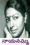 Nayanamma  1984