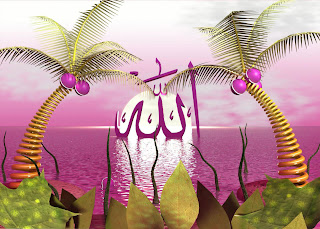 Widescreen Beach Islamic Calligraphy