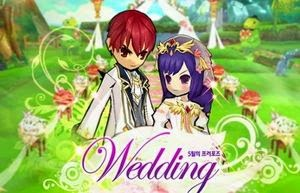 Elsword Marriage