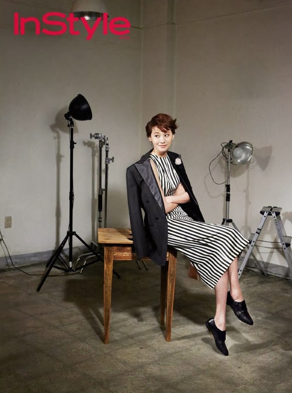 Yoo In Young - InStyle Magazine February Issue 2014